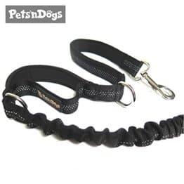 Sportliche Hundeleine mit elastischer Ruckdämpfung